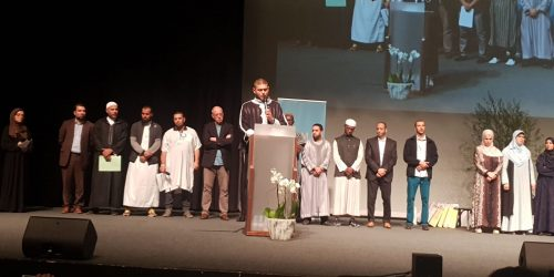 Concours Coran